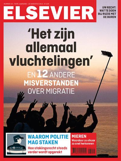 Elsevier cover