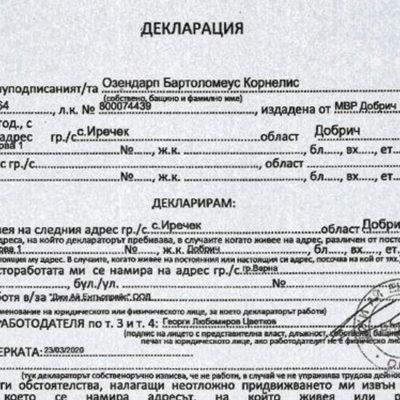 permit-osendarp