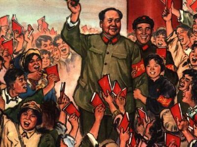 1967-11_1967nian_man_hua_mao_ze_dong_lin_biao_